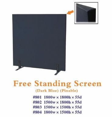 Free Standing Divider Screen